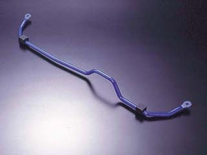 Cusco Rear Sway Bar Kit - Genesis Turbo Coupe 2.0T