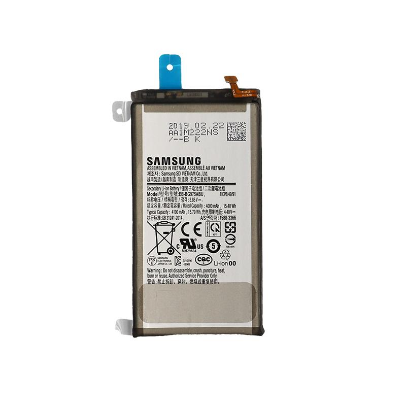 Samsung Galaxy S10 Plus Replacement Battery