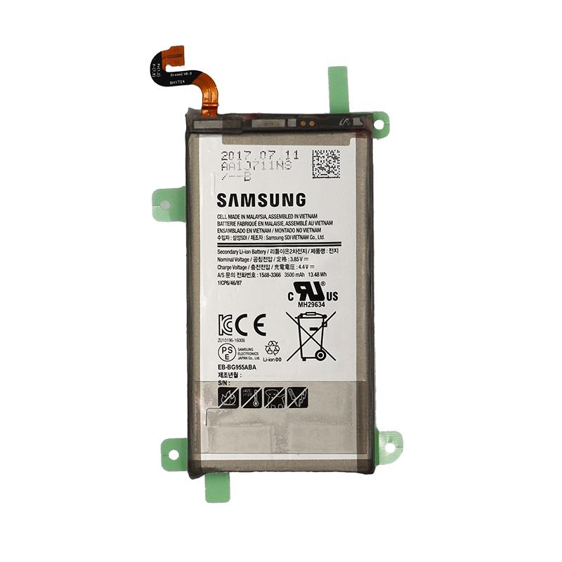 Samsung Galaxy S8 Plus Replacement Battery