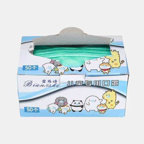 50Pcs Children Disposable Masks