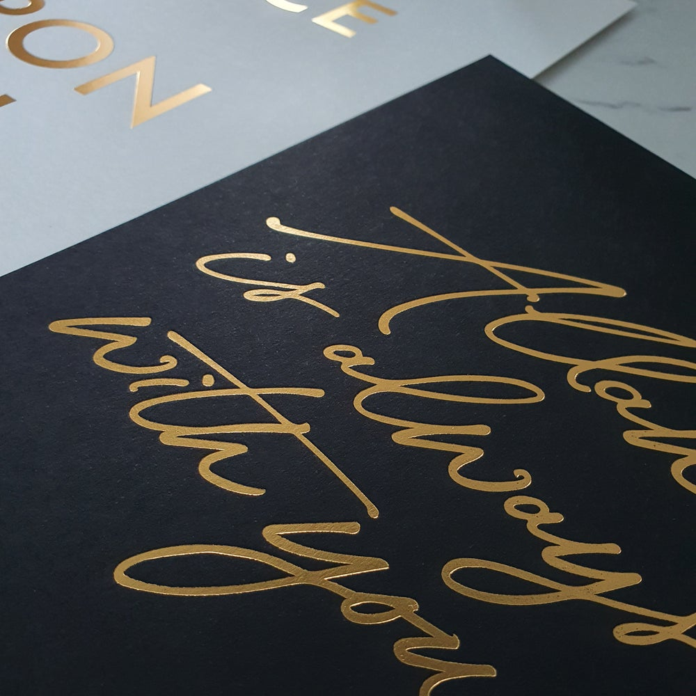 Allah is always with you! Gold letter press print by Safar London