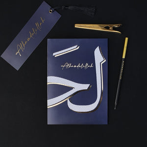 Ultimate Sisters Gift Set - Hijab, Tasbih Bracelet and Notebook
