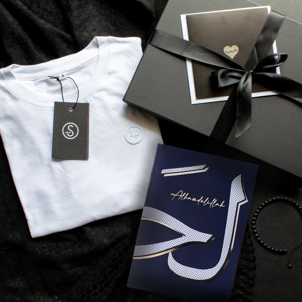 Ultimate Brothers Gift Set - T-shirt, Tasbih Bracelet and Notebook