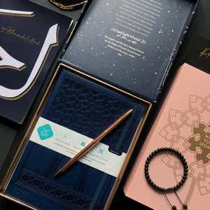 Ramadan Legacy Planner Gift Box Night of Power Edition