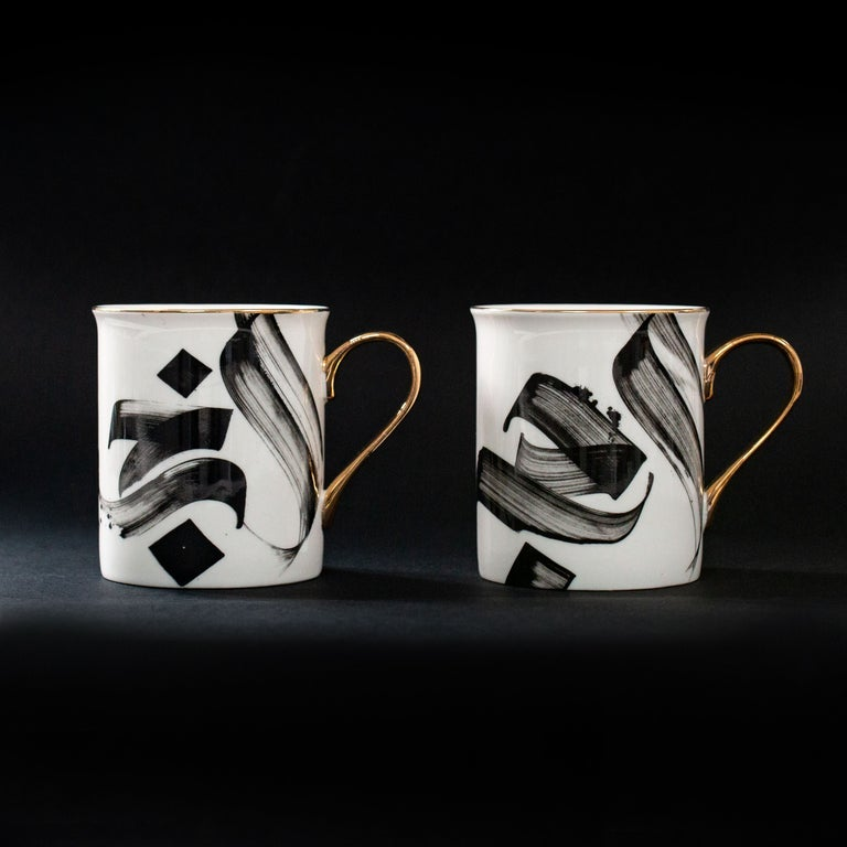 Set of 2 Porcelain Calligraphy Mugs