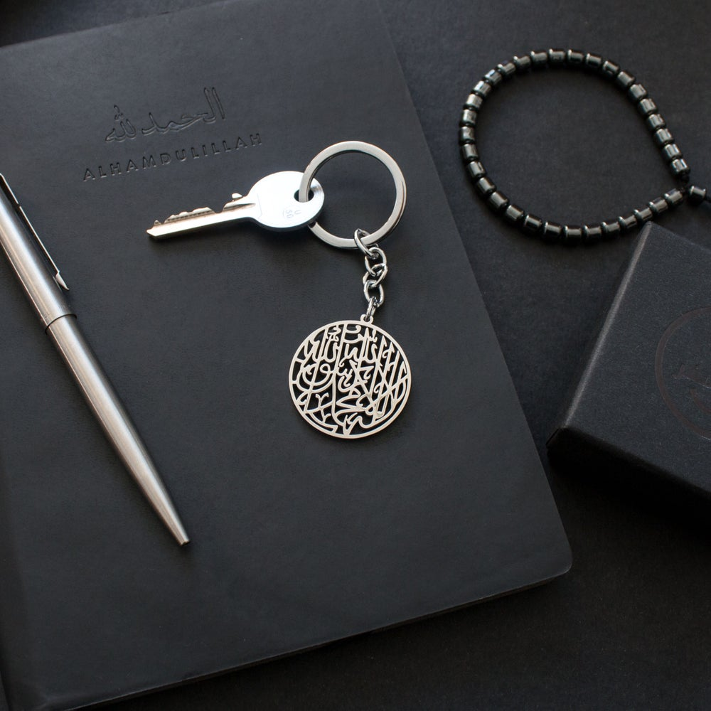 Metal Shahaddah Key Rings by Safar London
