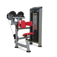 Atlantis Strength E-157 Seated Lateral Raise