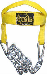 Spud Inc. Neck Harness