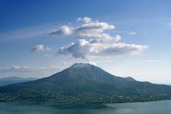 Mt. Sakurajima, an active volcano located in the Kagoshima Bay, that is recognized as the symbol of Kagoshima.