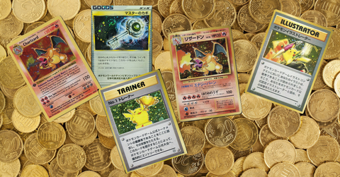 What Pokémon Cards Are Worth The Most?
