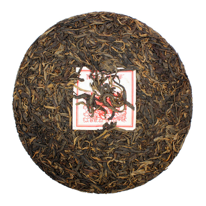 Blessed Forever Mengku Bingcha Pu-erh Tea unwrapped