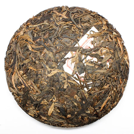 Folk Art Bingcha Pu-erh Tea unwrapped
