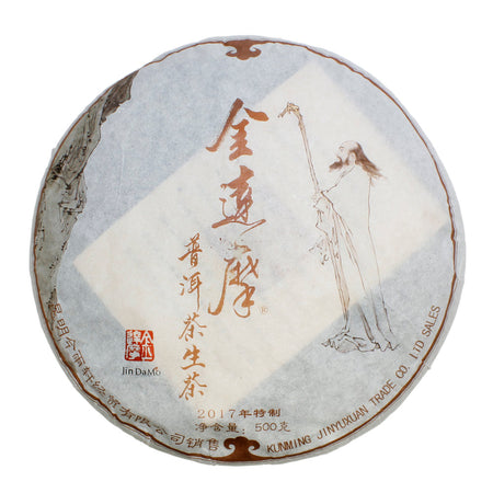 Jindamo Golden Dharma Bingcha Pu-erh Tea