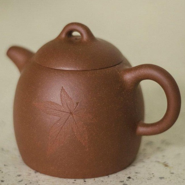 Yixing Teapot with Leaf Design (8.5 oz)