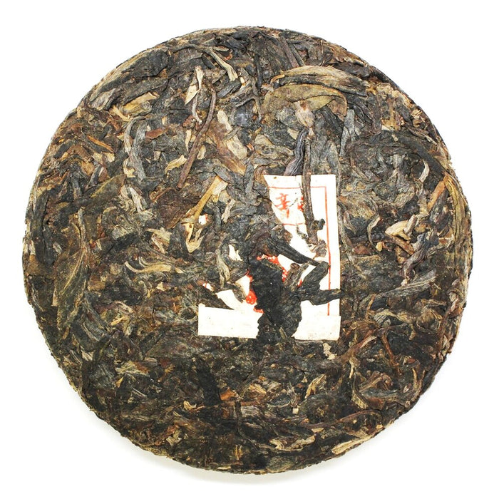Moon-Shaped Sheng Bingcha