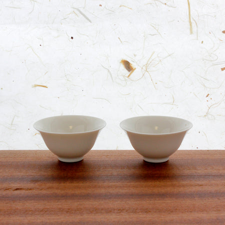 White Porcelain Cups, Set of Two (1 oz)