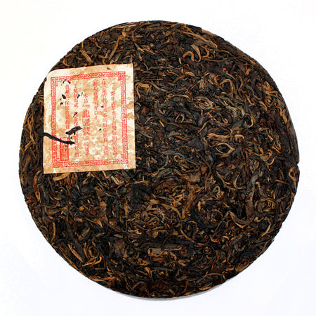 Yiwu Long Yuan Hao Pu-erh Tea unwrapped