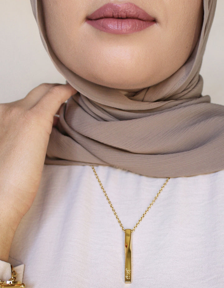 Tawakkul Bar Necklace
