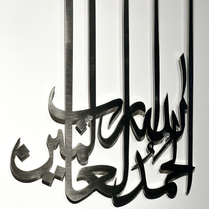 Alhamdulillah Sky Wall Art Salaam Gallery Brushed Gold