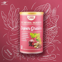 SUPER GRAINS POWDER 超级谷物 500G