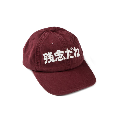 Too Bad Dad Hat (Burgundy)