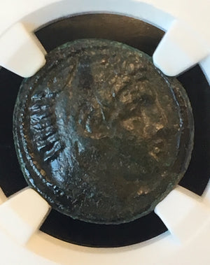 Load image into Gallery viewer, Alexander the Great Bronze unit NGC CHXF