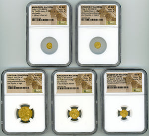 Philip II five piece gold Stater set