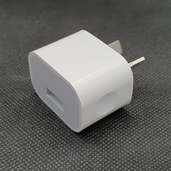 USB Wall Power Adapter