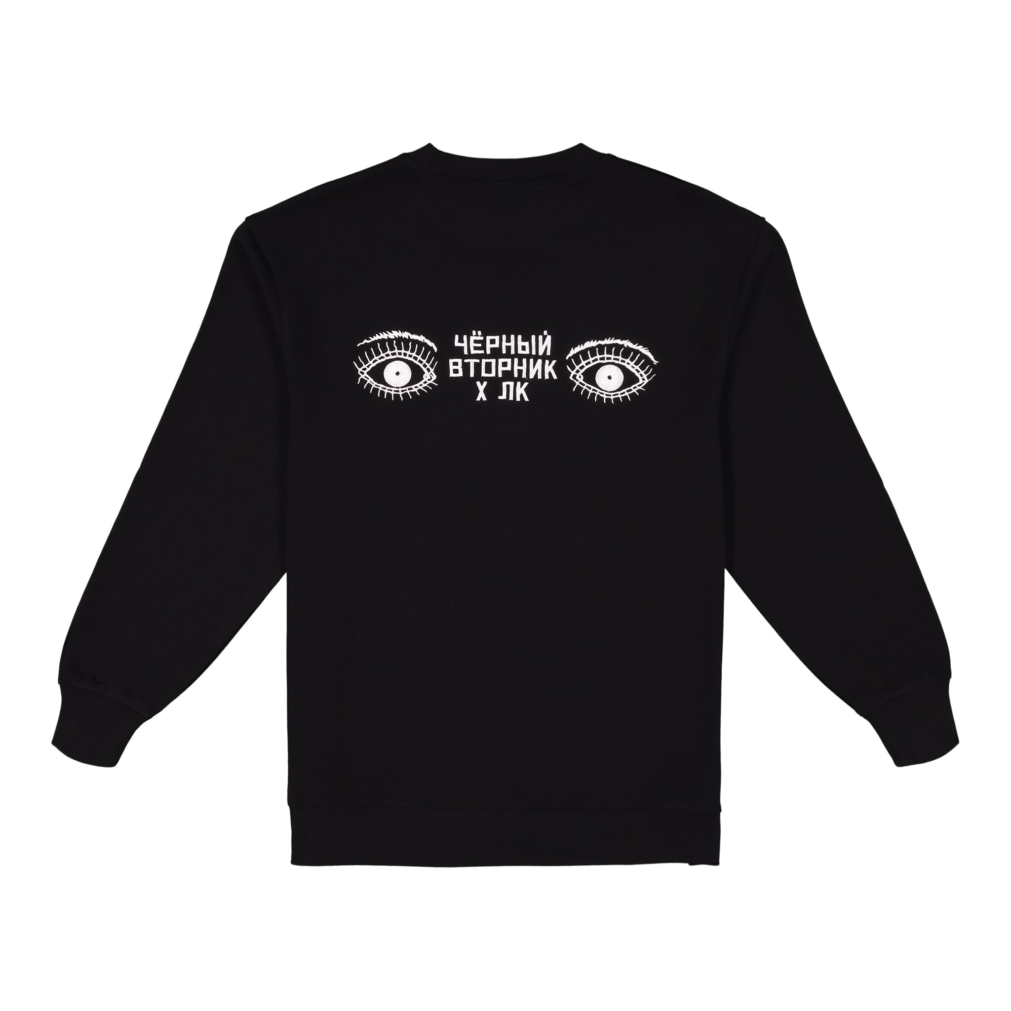 Cotton Crewneck Sweatshirt