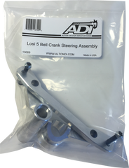 10069 Losi 5 Bell Crank Steering Assembly