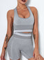 Women's Sporty Sets Seamless Knitted Striped 2 Piece Bra& Shorts Set