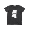 Mississippi Home Kids T