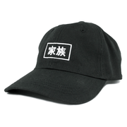 Kazoku Dad Hat - Black - Dad Hat - Electric Family Official Artist Merchandise
