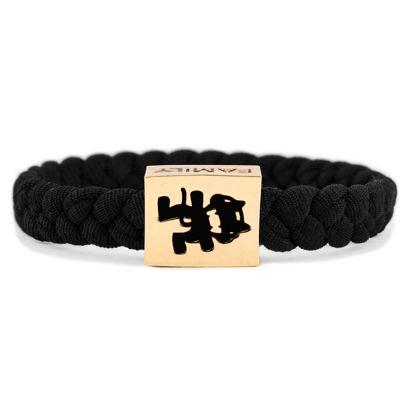 Monstercat Bracelet (Rose Gold) - Artist Series - Electric Family Official Artist Merchandise