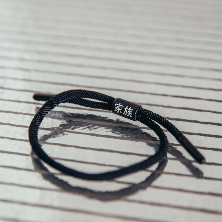 Kazoku New School (Black/Black) - New School Bracelet - Electric Family Official Artist Merchandise