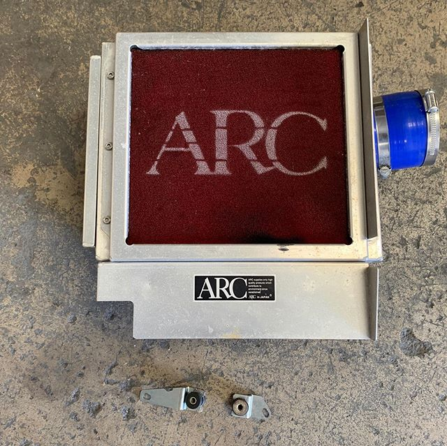 USED ARC Intake