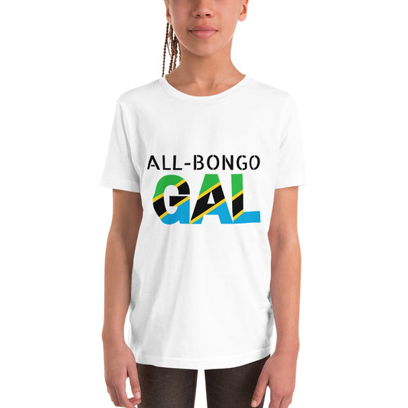 All-Bongo Gal Youth Short Sleeve T-Shirt