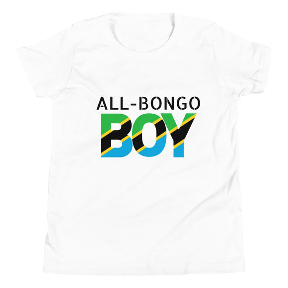 All-Bongo Youth Short Sleeve T-Shirt