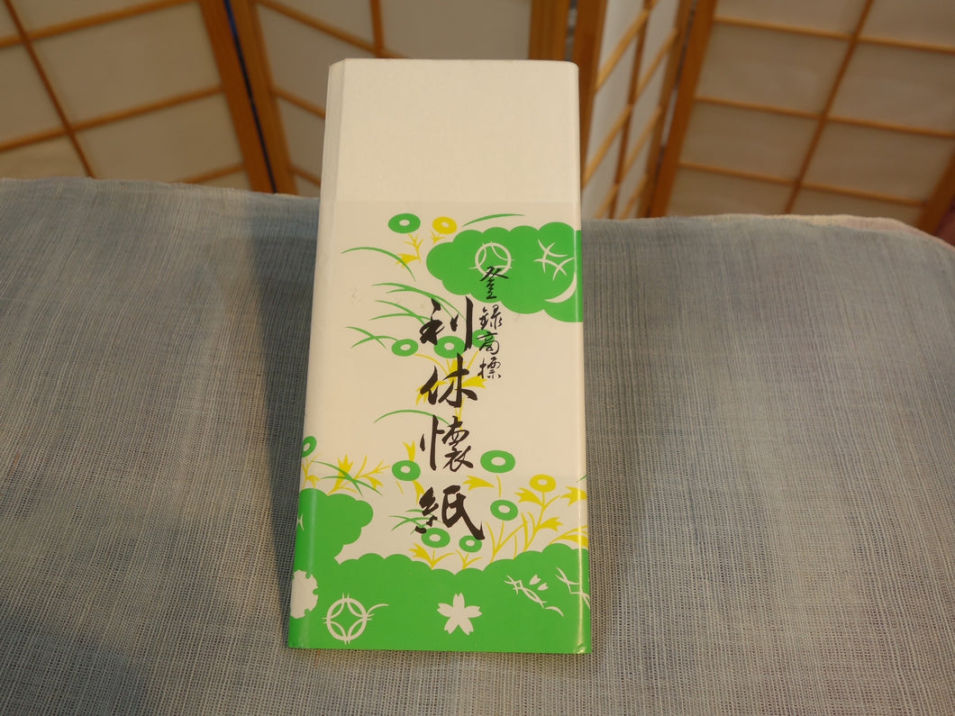 Kaishi Paper For Tea Ceremony