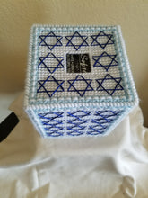 Load image into Gallery viewer, Star of David Plastic Canvas Tissue Box Cover