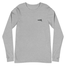 Load image into Gallery viewer, Wildlife Conservation Fish Long Sleeve w/ Design on Back (Unisex)