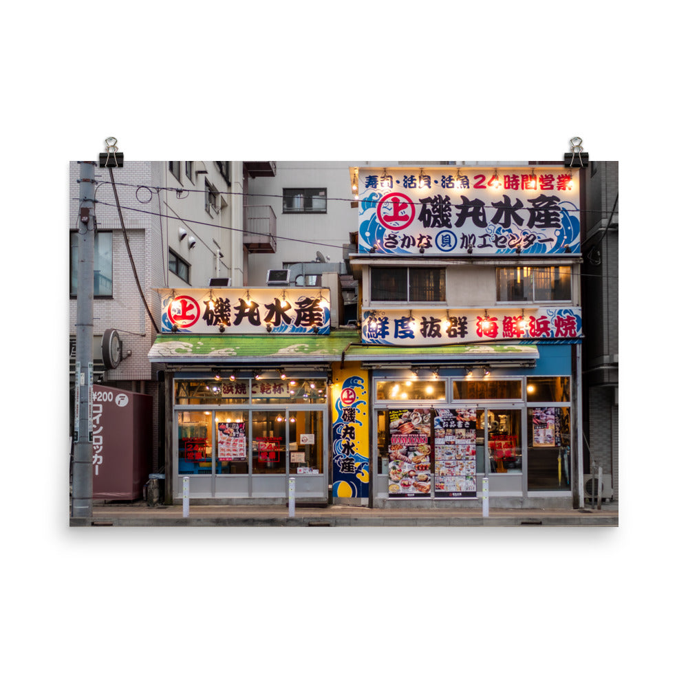 Le magasin de Yokohama / Photo voyage - Lebon Trait d'union