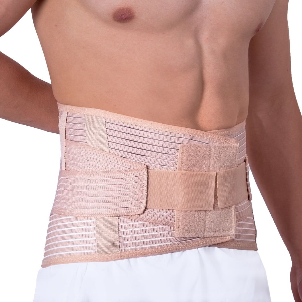 Orthocare Lumbocare-Eco Light Waist Brace