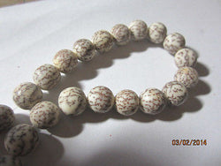 "Natural White and Brown Salwag 12mm Beads 16"" strand"