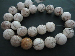 Natural White Magnesite Beads 16mm 12pc Round