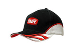 Brushed Heavy Cotton Cap with Sandwich Trim and Crown & Peak Inserts/Embroidery
