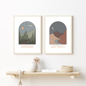 Wilderness + Desert Digital Print Pair,  Print Set