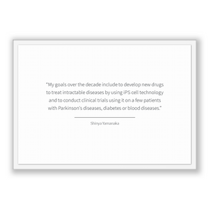 Shinya Yamanaka Quote, Shinya Yamanaka Poster, Shinya Yamanaka Print, Printable Poster, My goals over the decade include to develop new d...