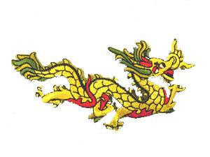 Gold Dragon Patch
