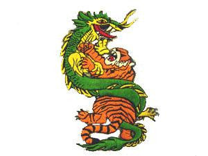 Tiger & Dragon Patch